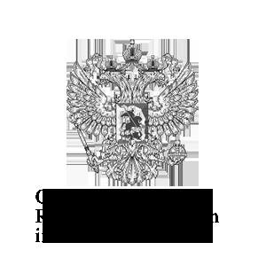 konsulat